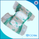 Pampering alva cloth manufacturer baby diaper