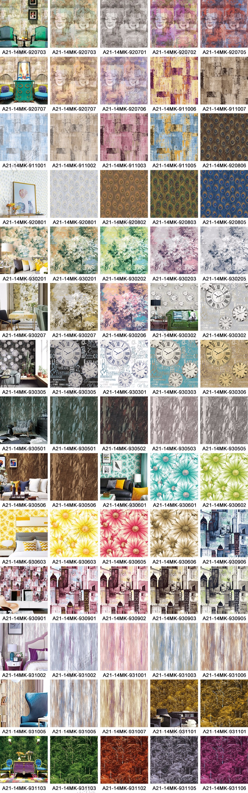 China Good design 2017 high quality MyHome 3d wall paper rolls