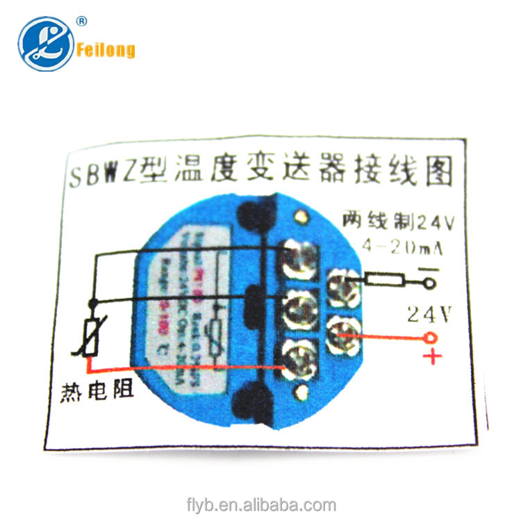 Rtd Pt100 2 Wire Wiring Diagram: 4-20ma Pt100 Temperature Transmitter