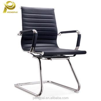 Office Chair Leg Rest