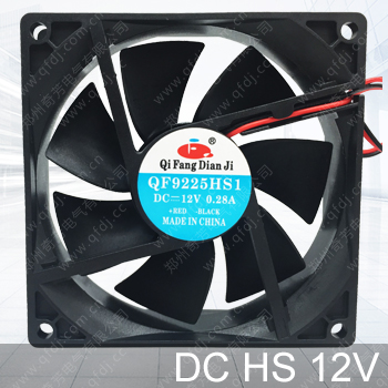 Hot Sale 92*92*25mm Ventilation Fan dc 24V electric portable ventilation fans