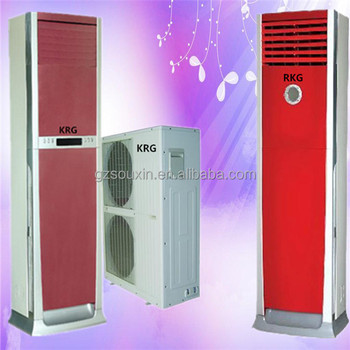 tower vertical ac floor standing btu air conditioner - Vertical Air Conditioner