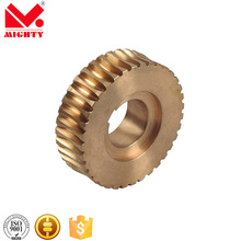 Small Brass Worm Gear and Pinion