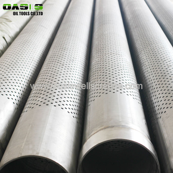 perforated pipe (1)