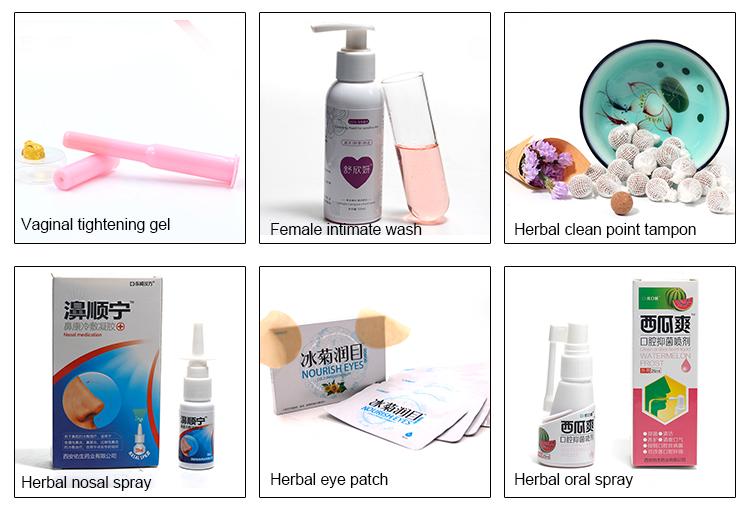Factory price herbal under eye gel moisturizing eye mask cooling gel patch