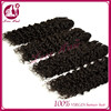 /product-detail/with-competitive-price-short-indian-remy-jerry-curl-weave-brazilian-natural-black-fake-hair-for-braid-60286345157.html