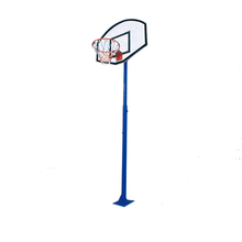 China supplier basketball post good aluminum basketball pole