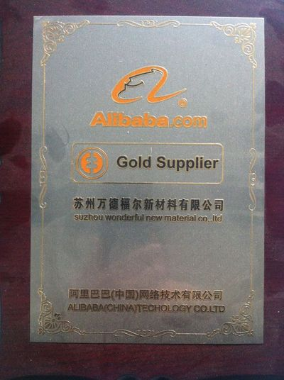 Gold Supplier