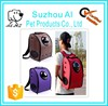 Fashion Breathable Outdoor Travel Pet Shoulders Bag Wholesale Dog Carrier Backpack