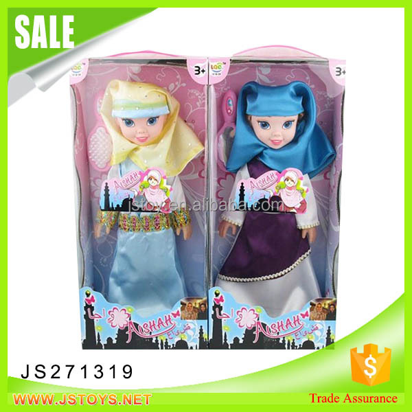 2017 new design muslim baby doll on sale