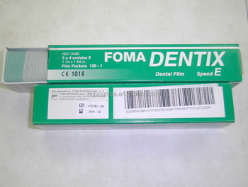 FOMA Dentix Dental Film Speed E, View FOMA film, FOMA Product Details from MILLION SOURCES DEVELOPMENT LIMITED on Alibaba.com