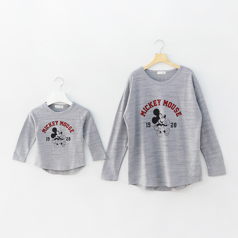 Family Clothing Casual Family Set T shirt Clothes for Mother and Daughter Family Clothing Long Sleeve Clothes White/Gray, NS04