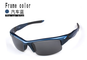 4edfbaec077 China Basketball Glasses Prescription