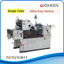 multi colour printing machine,mini offset printing machine,offset machine