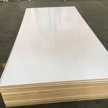 Wholesale price 2 5mm mdf board