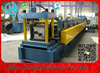 /product-detail/high-level-quick-mold-change-z-type-steel-purlin-roll-forming-machine-60568237743.html