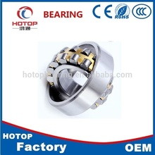 Custom made 22220 Spherical Roller Bearing gold supplier