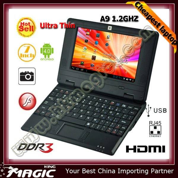 Cheapest laptop in china