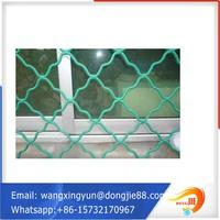 security aluminum big mesh screen door &window