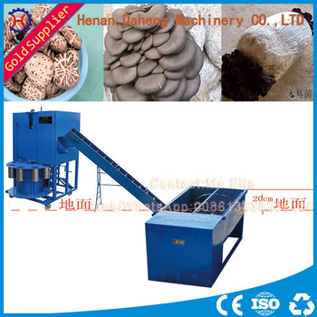 Mushroom Cultivation Training Machine Growing Mushrooms Indoors - Buy  Mushroom Cultivation Training,Growing Mushrooms Indoors Product on  Alibaba com