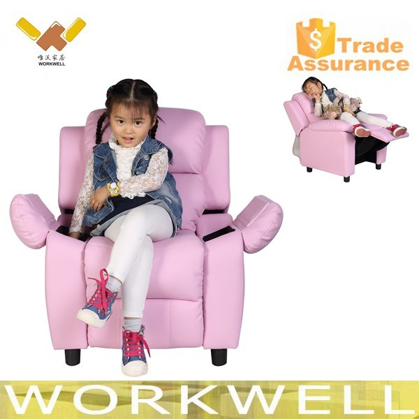 hot selling cute baby children sofa