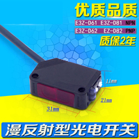 Infrared diffuse reflection photoelectric switch sensor E3Z-D61/E3Z-D62/E3Z-D81/E3Z-D82 LOT photoelectric sensor