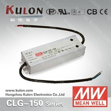 MeanWell CLG-150w 24v Indoor & outdoor PFC function led power supply