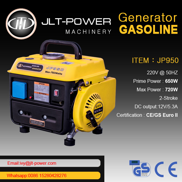 Aluminum/Copper Winding JP950 650W Portable Gasoline Generator