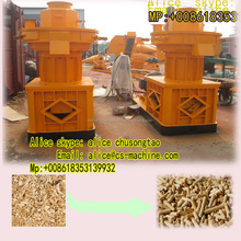 1025 biomass fuel wood furniture waste pellet making machine, pellet maker