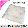 Yason aluminium foil zipper bag aluminum foil sachet with zipper 20kg zipper bag