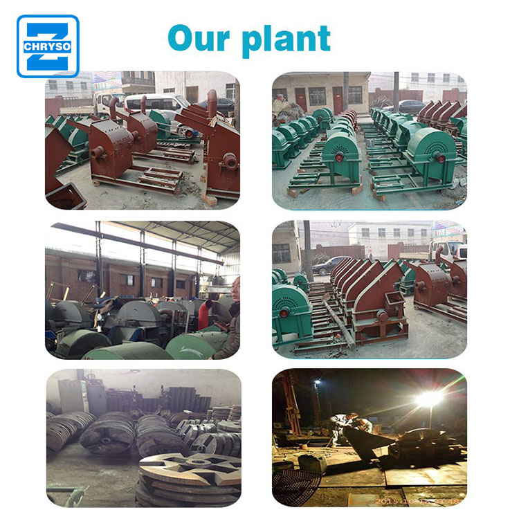 High quality wood chipper | wood chipper machine | wood chipper shredder