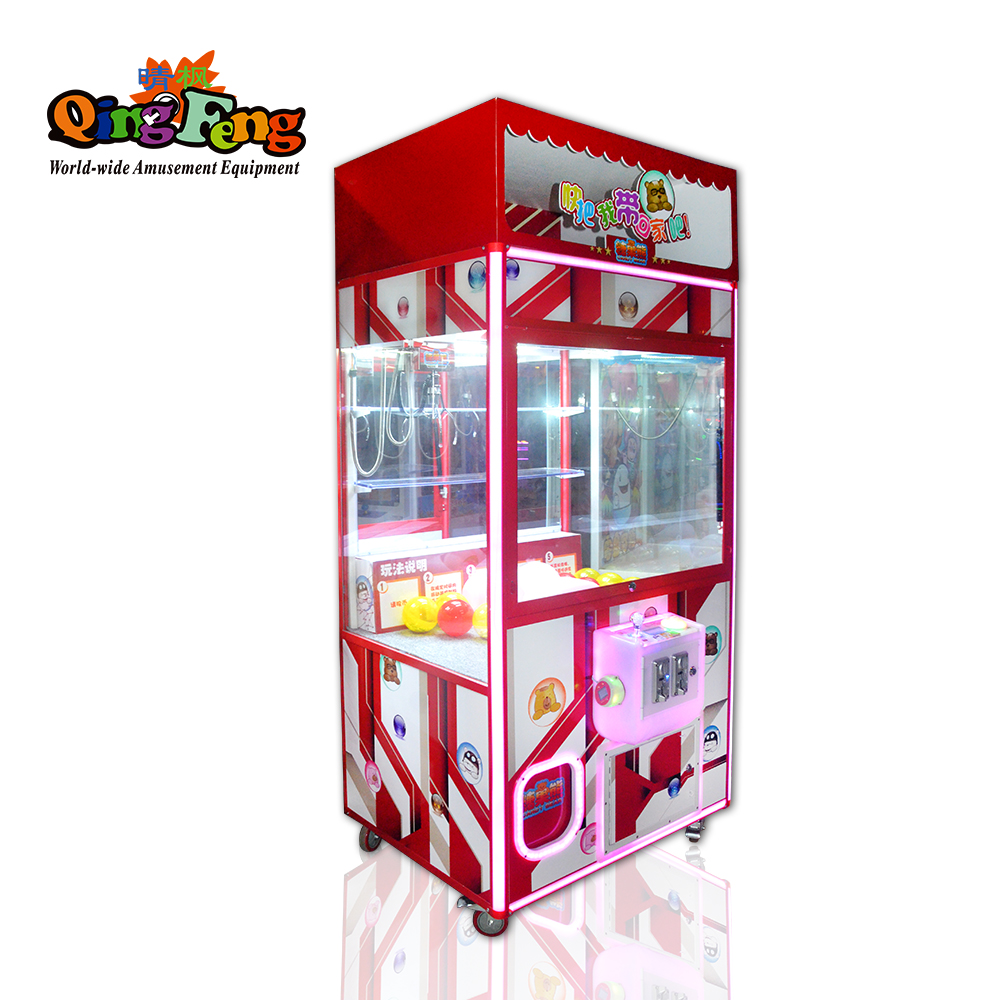 Qingfeng shooping mall coin operated kids happy ball toy crane machine kids toys vending machine