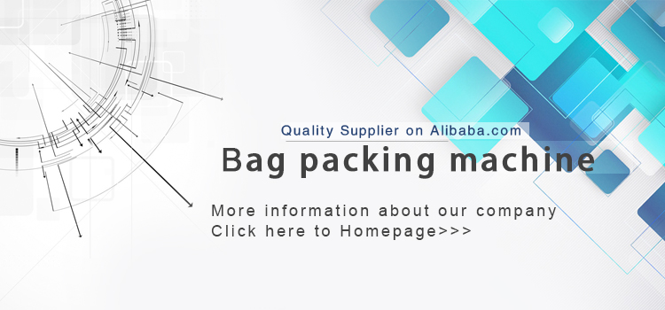auto pet food chip pp packing bag machine high quality