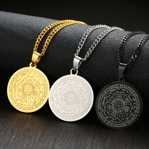 Seals of the Seven Archangels Asterion t