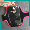 adjustable neoprene armband,armband case,cell phone sport armband