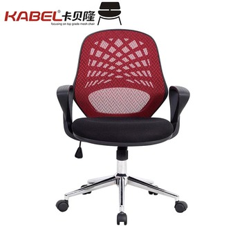 Modern Sitting Professional Office Chairs