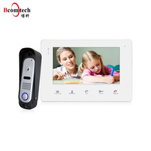 7 Inch Intercom System 4 Wire Video Door Phone With Rain Cover 1 V 1 Set