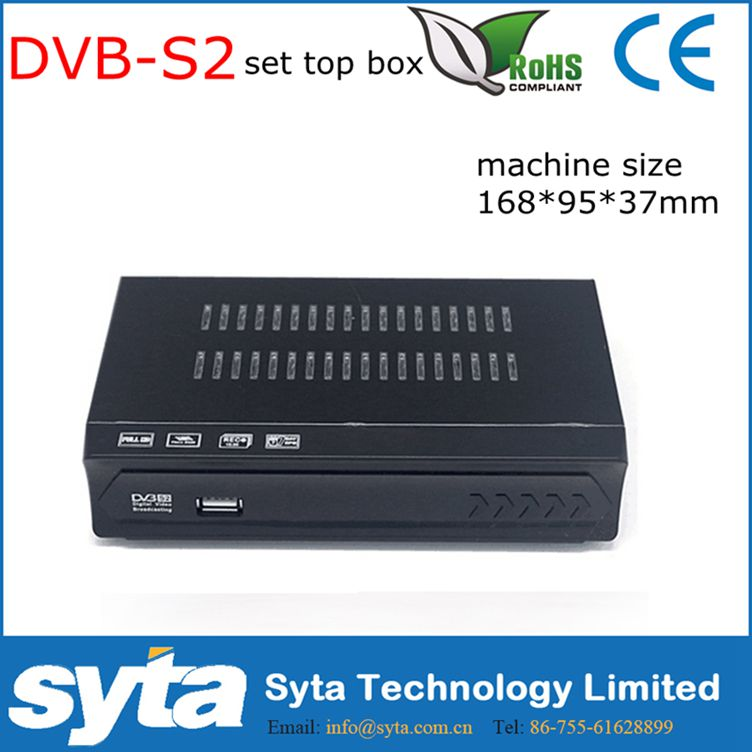 <strong>FTA</strong>(Free To Air) and Yes <strong>HD</strong> Dvb S2 <strong>Satellite</strong> TV <strong>Receiver</strong> Novatek78304 Support IKS POWERVU BISS IPTV Mpeg4 Decoder