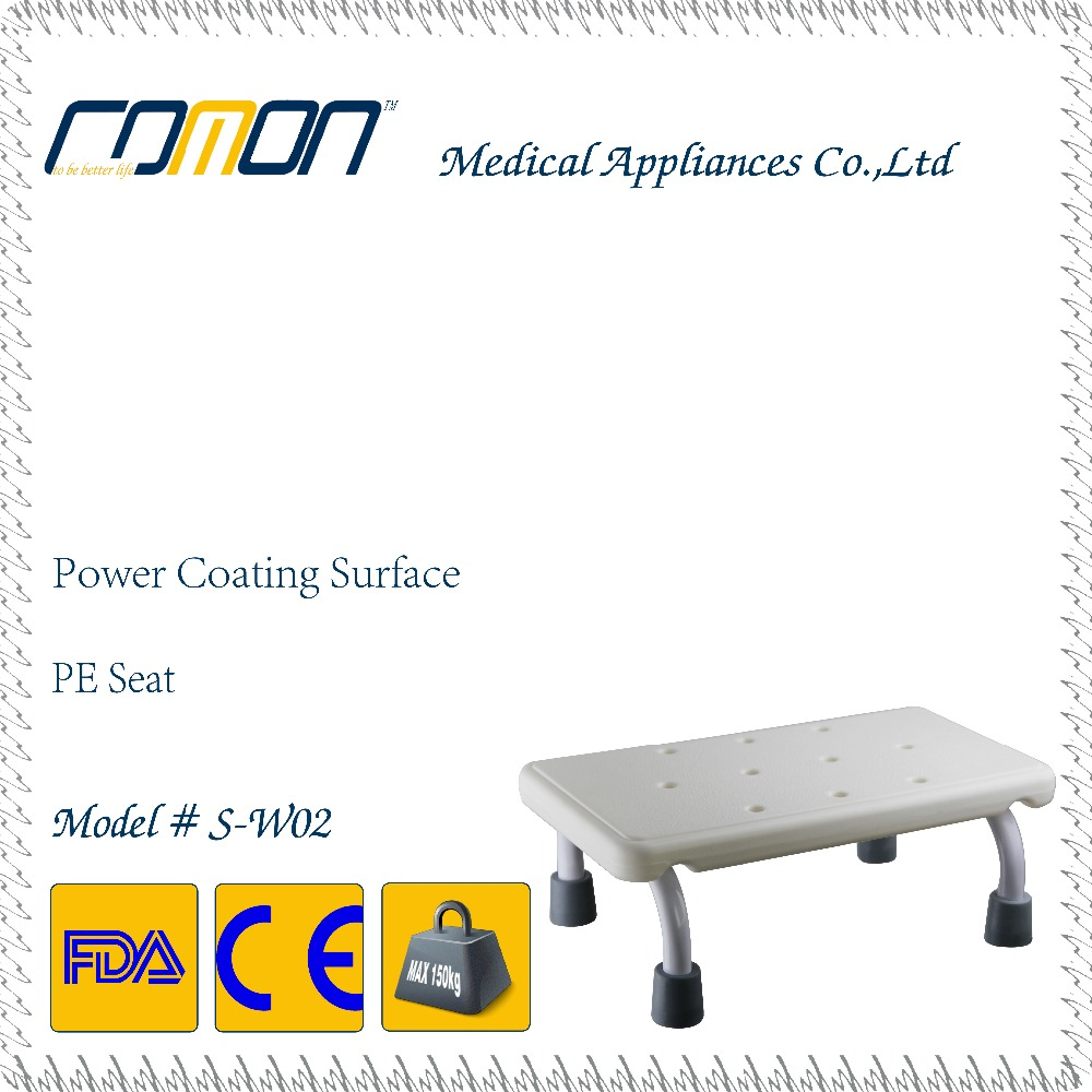 Wood Shower Stool Wholesale, Shower Stool Suppliers - Alibaba