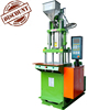 /product-detail/power-plug-plastic-molding-vertical-injection-machine-factory-60627471527.html