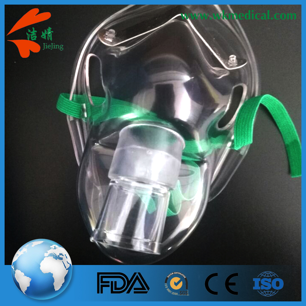 Reusable Medical Nebulizer with 7 Feet Oxygen Tubing