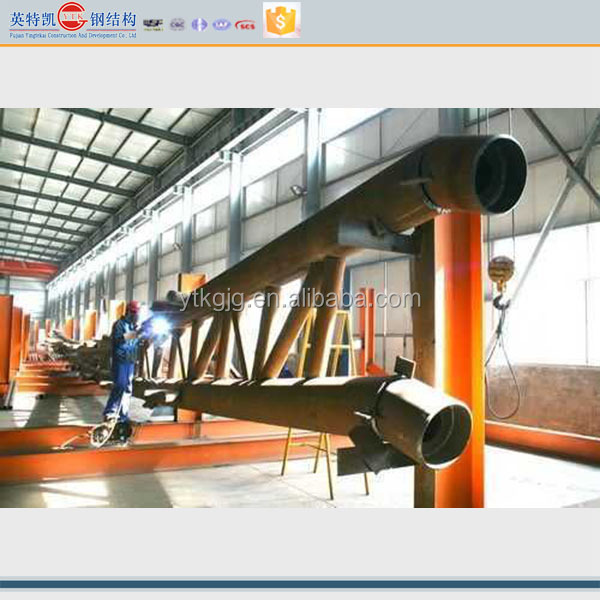 Flower steel structure production process