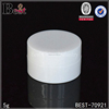 cheap empty plastic container 5g 10g small sample plastic cream jar round plastic jar with lids