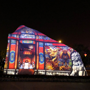 3d video mapping projection holographic projector