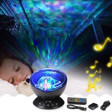 2019 Hot Selling Stardust Atmosphere Custom Night Light Projector
