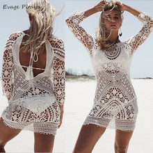 Lace 2017 Fashion White Backless Custom Hollow-out Knitted Cheap Wholesale casual dress for beach party ladies summer