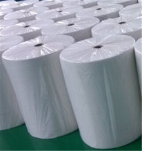 (High) 저 (quality natural color 소수성 polypropylene <span class=keywords><strong>nonwoven</strong></span> fabric
