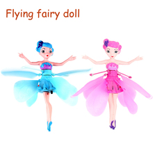 19CM Flying Fairy Magic Doll Infrared Induction Control Dolls Fly Toy Xmas Gift Kawaii Kids Stuffed Toys For Children Dolls
