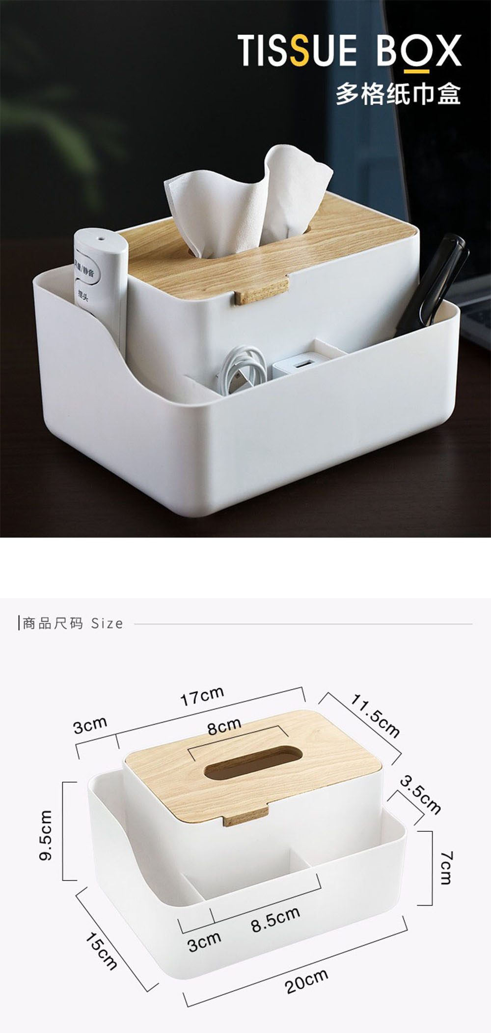 Desktop Napkin Storage Box Make Up Organizer  remote control holder multi functional table box with bamboo lid