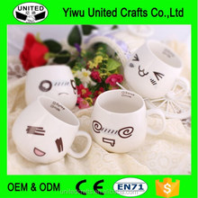 Cute White embarrassed Laughter Dizzy Tears Ceramic Coffee Milk Tea Mug Cup Gift